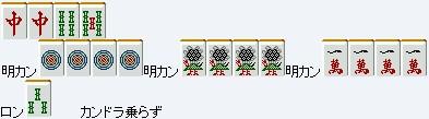 2008y04m26d_011148484