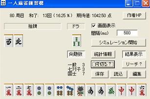 2008y10m26d_091215125