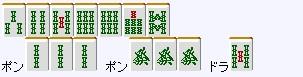 2008y12m19d_013359718
