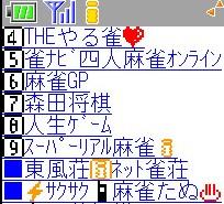 Tanutanu123078788120418511