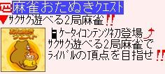 2009y01m27d_062726237
