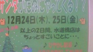 200912042014000
