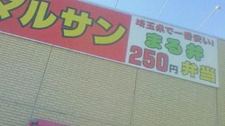 201001080922000