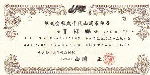 2010y02m13d_064745140