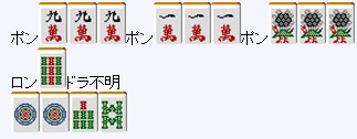 2011y06m02d_050758625