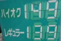 2011y06m24d_171029812