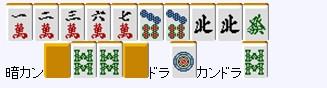 2011y12m05d_202300037