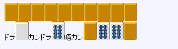 2011y12m11d_182702848