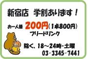 2012y01m02d_235452500