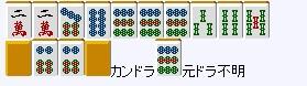 2012y02m16d_181256587