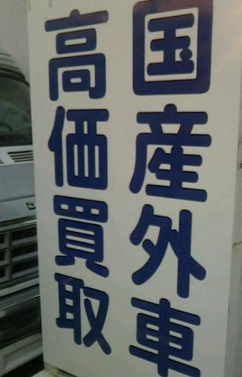 2013y01m18d_193605421