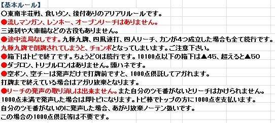 2013y03m13d_162105316