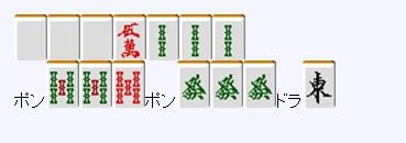 2013y04m01d_021709044