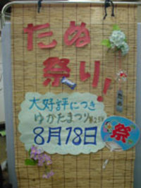 Yukata002_2